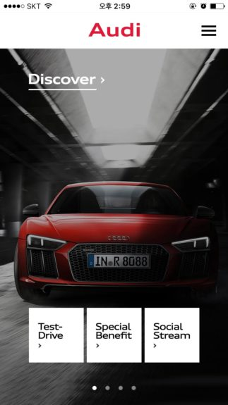 Acceuil de l'application Audi R8 V10